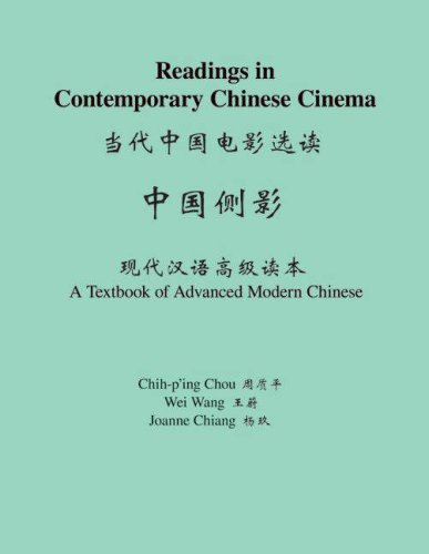 Readings in Contemporary Chinese Cinema A Textbook of Advanced Modern Chinese  2008 edition cover