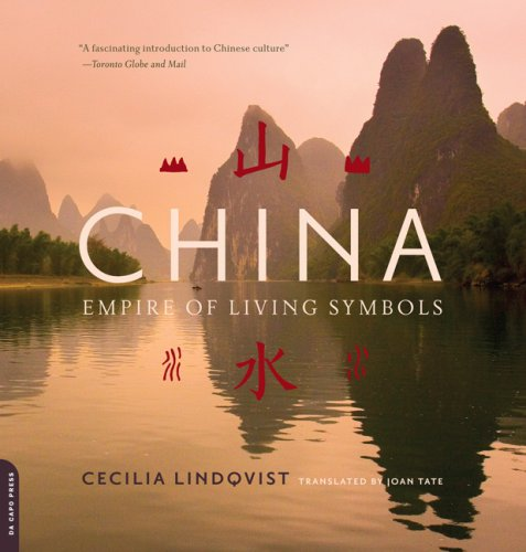 China Empire of Living Symbols  2008 edition cover