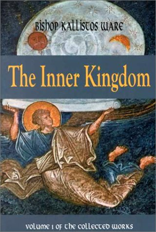 Inner Kingdom The Collected Works  2000 edition cover