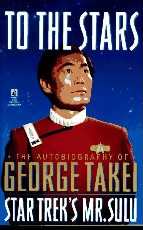 To the Stars   1995 9780671890094 Front Cover