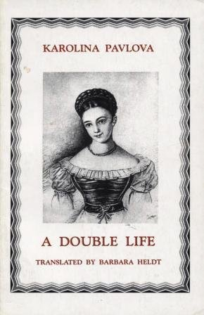 Double Life 3rd 1996 (Revised) edition cover