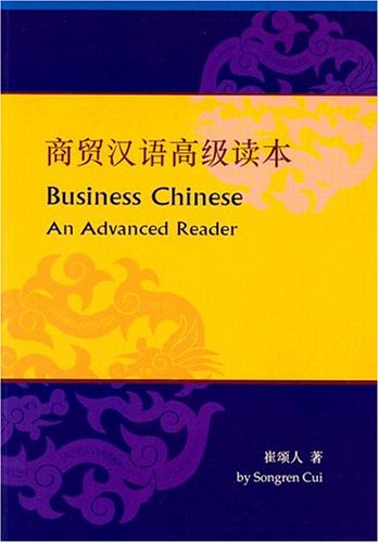 Business Chinese An Advanced Reader N/A edition cover