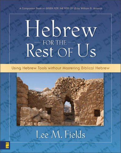 Hebrew for the Rest of Us  N/A edition cover
