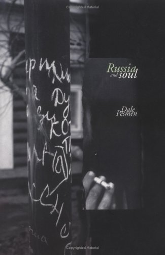 Russia and Soul An Exploration  2000 (Reprint) edition cover