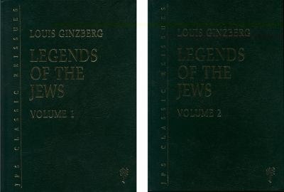 Legends of the Jews  2nd 2003 edition cover