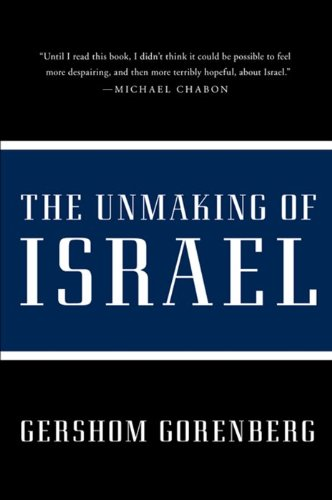 Unmaking of Israel  N/A edition cover