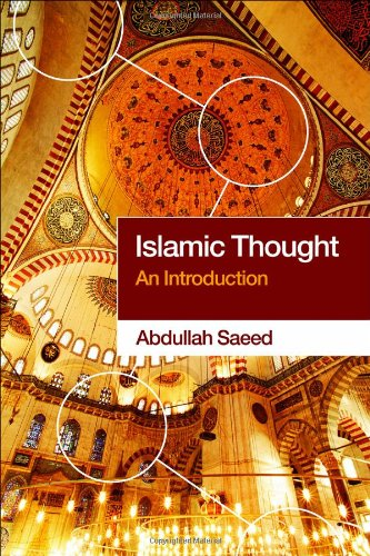 Islamic Thought An Introduction  2006 edition cover