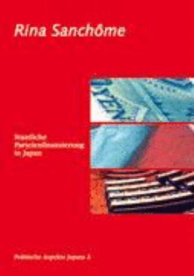 Staatliche Parteienfinanzierung in Japan: Politische Aspekte Japans 2 N/A 9783833406096 Front Cover