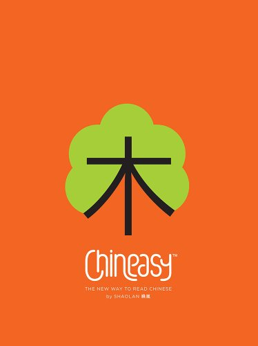 Chineasy The New Way to Read Chinese N/A edition cover