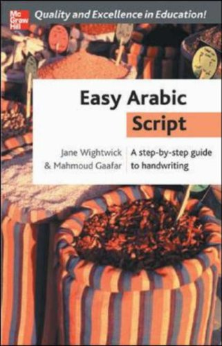 Easy Arabic Script   2006 edition cover