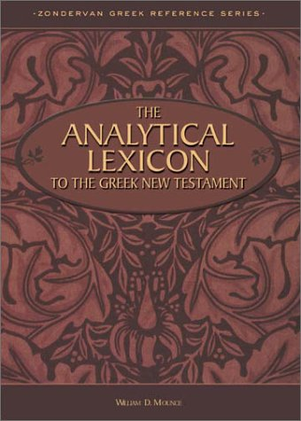 Analytical Lexicon to the Greek New Testament   1993 edition cover