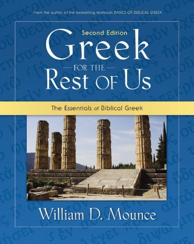 Greek for the Rest of Us   2013 edition cover