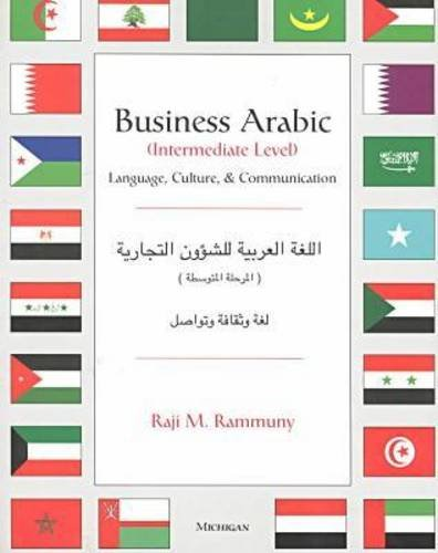 Business Arabic, Intermediate Level Language, Culture and Communication  2000 9780472085101 Front Cover