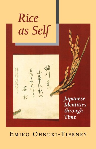 Rice As Self Japanese Identities Through Time  1993 edition cover