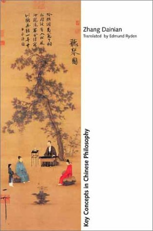 Key Concepts in Chinese Philosophy   2003 9780300092103 Front Cover