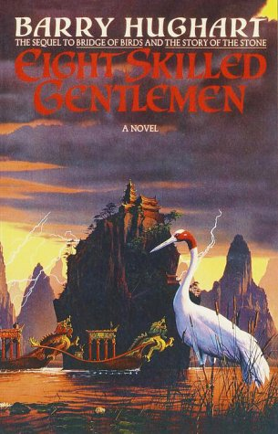 Eight Skilled Gentlemen A Novel N/A 9780385417105 Front Cover