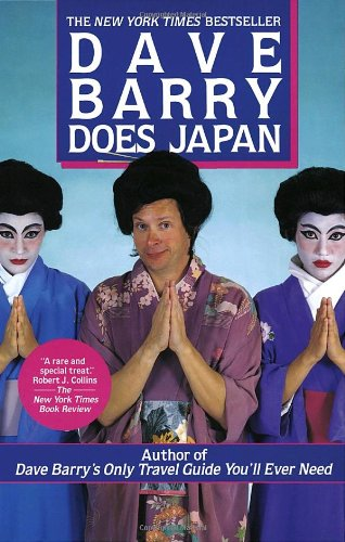 Dave Barry Does Japan   1992 edition cover