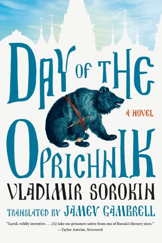Day of the Oprichnik A Novel  2012 edition cover