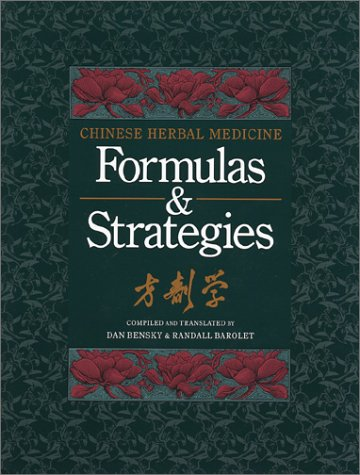 Chinese Herbal Medicine : Formulas and Strategies  1990 edition cover