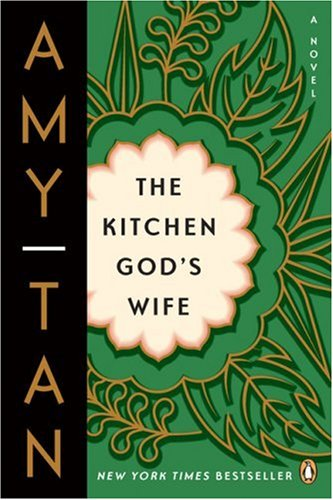 Kitchen God's Wife  N/A edition cover