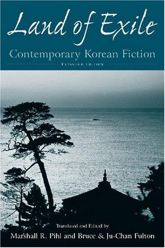 Land of Exile Contemporary Korean Fiction  1994 edition cover