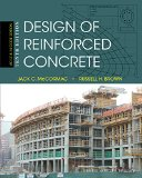 Design of Reinforced Concrete:   2015 edition cover