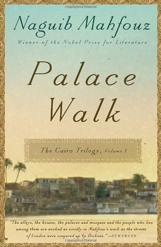 Palace Walk The Cairo Trilogy, Volume 1 N/A edition cover