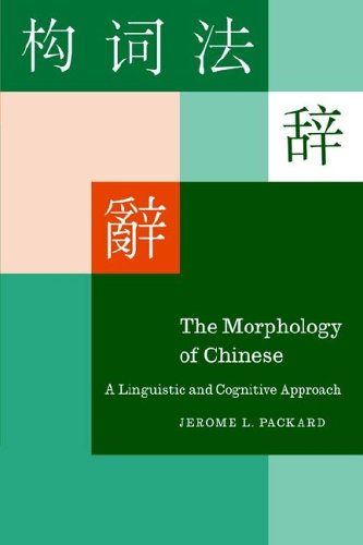 Morphology of Chinese A Linguistic and Cognitive Approach N/A 9780521026109 Front Cover
