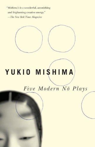Kindai Nogakushu  N/A edition cover