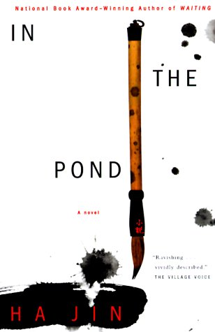 In the Pond A Novel  2000 edition cover