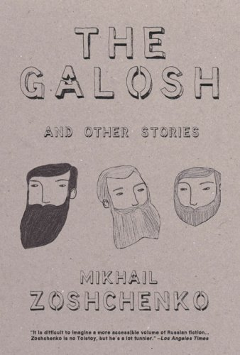 Galosh and Other Stories  N/A edition cover