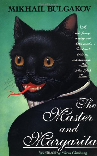 Master and Margarita   1995 edition cover