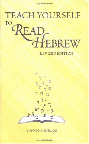 Teach Yourself to Read Hebrew 2nd (Revised) edition cover