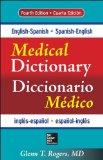 English-Spanish/Spanish-English Medical Dictionary  4th 2014 edition cover