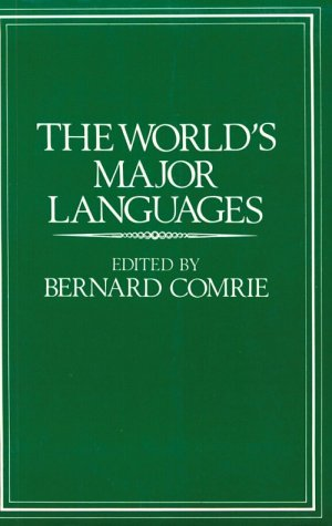 World's Major Languages  Reprint  edition cover