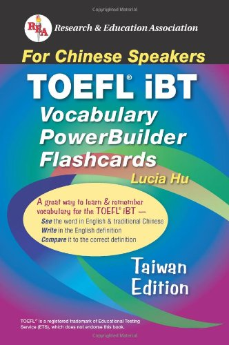 TOEFL IBT Vocabulary For Chinese Speakers N/A 9780738603117 Front Cover