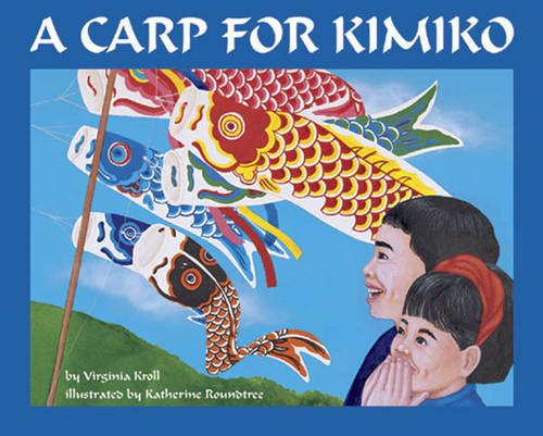Carp for Kimiko   1993 9780881064117 Front Cover