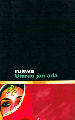 Umrao Jan Ada 1st edition cover