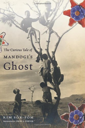 Curious Tale of Mandogi's Ghost   2010 edition cover