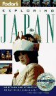 Exploring Japan  N/A 9780679030119 Front Cover