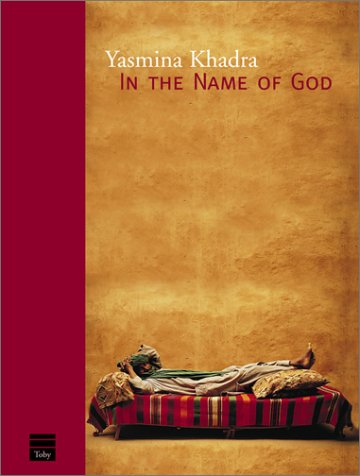 In the Name of God   2000 edition cover