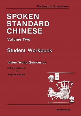 Spoken Standard Chinese  Student Manual, Study Guide, etc. 9780887101120 Front Cover