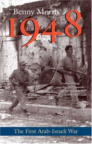 1948 A History of the First Arab-Israeli War  2009 edition cover