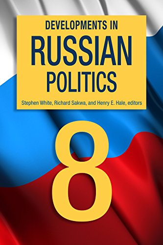 Developments in Russian Politics 8  8th 2014 edition cover