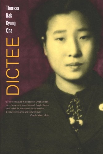Dictee   2001 edition cover