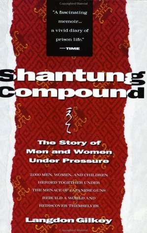 Shantung Compound   1966 edition cover