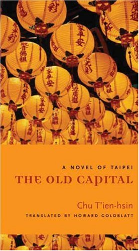 Old Capital   2007 edition cover