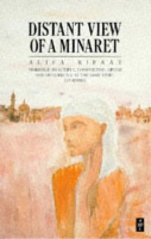 Distant View of a Minaret And Other Stories  1987 (Reprint) edition cover