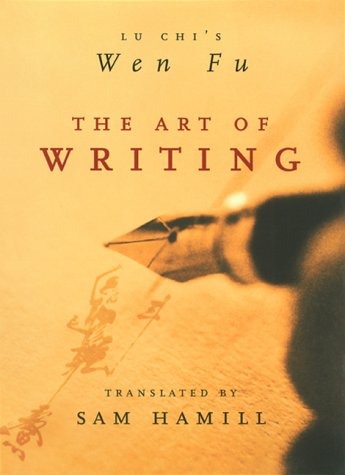 Art of Writing  2nd 2000 edition cover