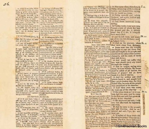 Jefferson Bible, Smithsonian Edition The Life and Morals of Jesus of Nazareth  2011 edition cover